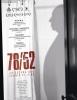 78/52:  La Escena que Cambio el Cine