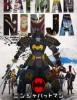 estreno  Batman Ninja