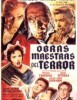 Obras Maestras Del Terror