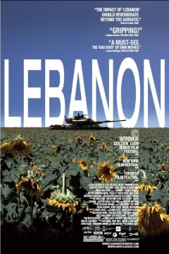 Poster Lebanon (Lbano)