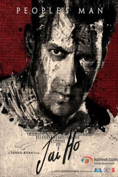 Poster Jai Ho