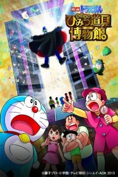 Poster Doraemon y Nobita Holmes en el Misterioso Museo del Futuro