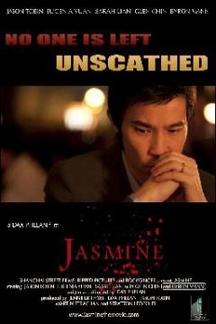 Poster Jasmine
