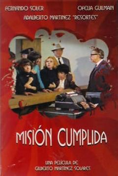 Poster Misión cumplida