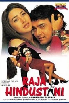 Poster Raja Hindustani