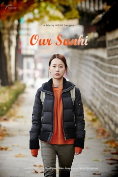 Poster Our Sunhi