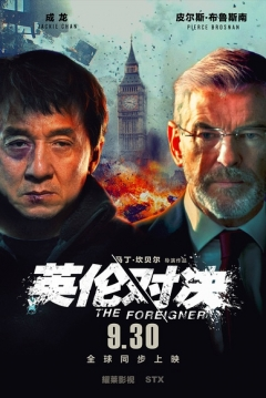 trailer de The Foreigner