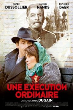 Ficha An Ordinary Execution