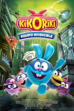 Poster Kikoriki: Equipo Invencible
