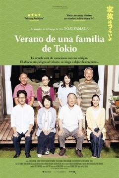 Poster Verano de una Familia de Tokio