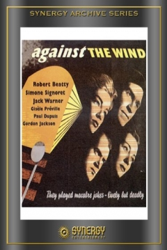 Ficha Against The Wind