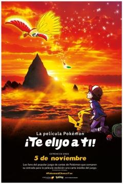 trailer de Pokémon La Película: ¡Te Elijo A Ti!