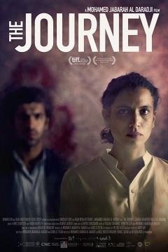 trailer de The Journey