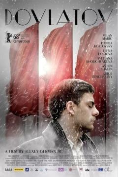 trailer de Dovlatov
