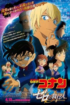 trailer de Detective Conan: El Caso Cero
