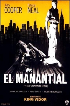 Poster El Manantial