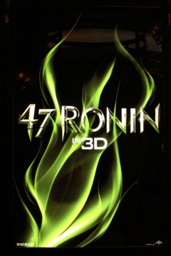 trailer de 47 Ronin