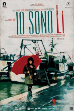 Poster La Pequea Venecia (Shun Li y el Poeta)
