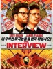 estreno dvd The Interview