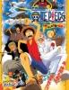 estreno  One Piece: La Aventura en la Isla del Reloj