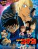 estreno  Detective Conan: El Caso Cero