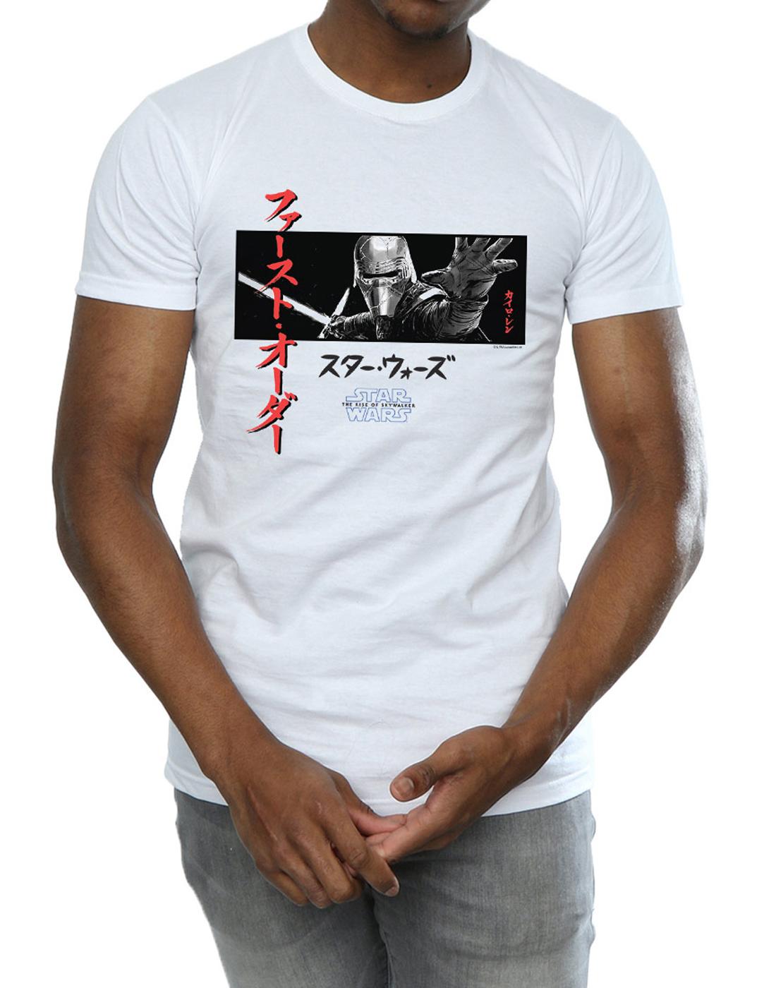 Star Wars el aumento del arte Skywalker Kylo Ren katakana a rayas para hombre Camiseta