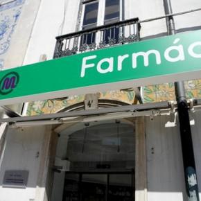 Rua da Palma Farmacia Magalhaes 12