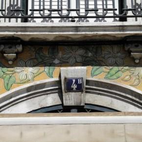 Rua da Palma Farmacia Magalhaes 3