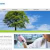 sito web caffaro