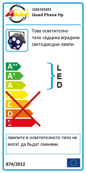 adj quad phase инструкция на русском