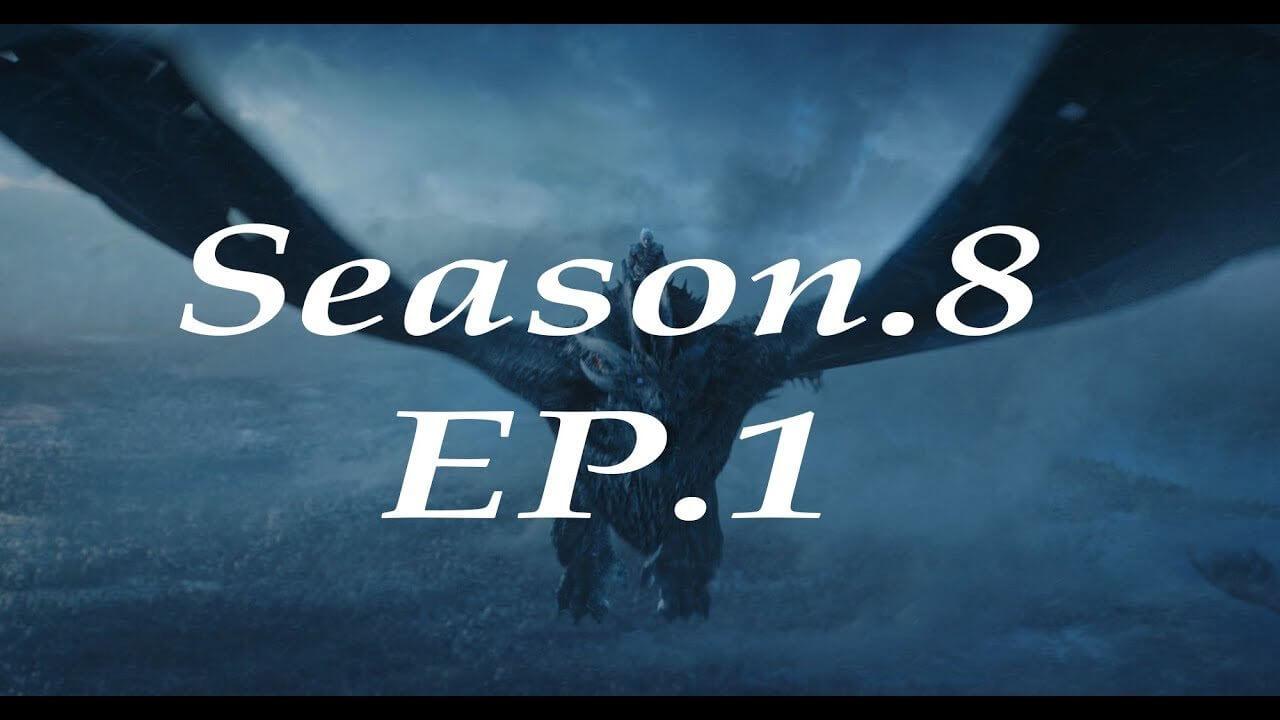 الحلقة الأولى من مسلسل جيم أوف ثرونز
