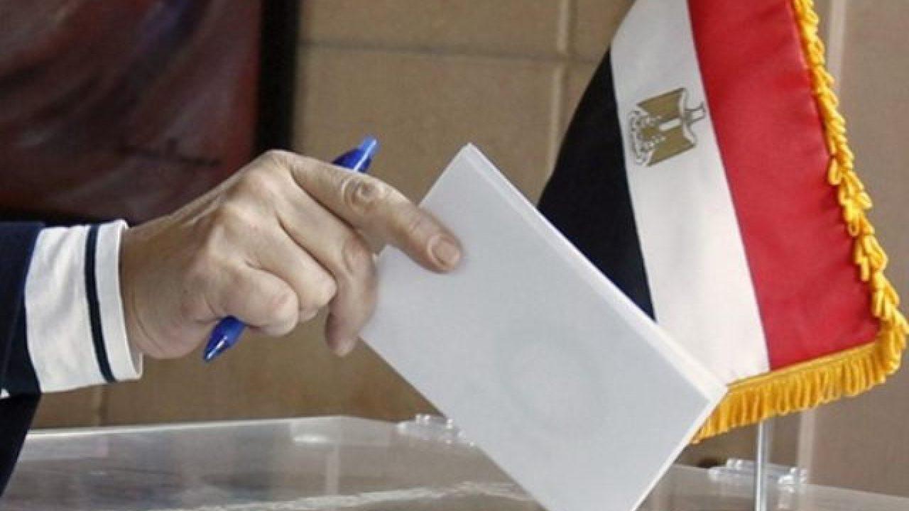 موعد الاستفتاء على الدستور