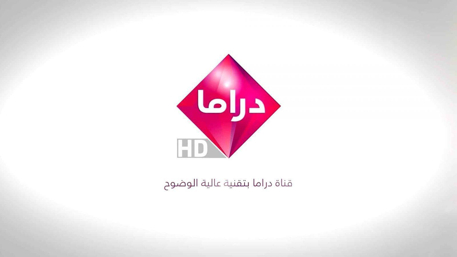 تردد قناة ابو ظبي