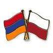 Polska - Armenia Eliminacje MŚ