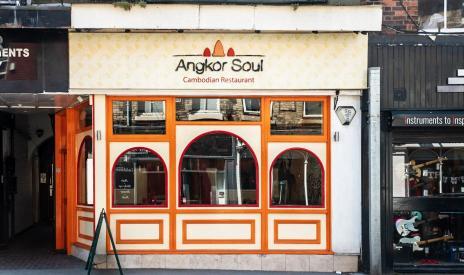 Angkor Soul