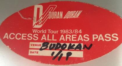 AAA pass to Budokan show 84