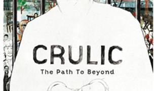 971-crulic_recto