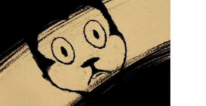 492-animatou1