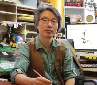 1860-25510_jae_huun_ahn