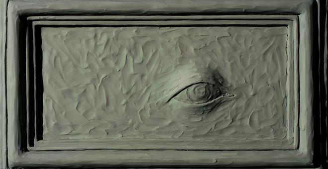1145-imrahmen_egostrer_01_kl