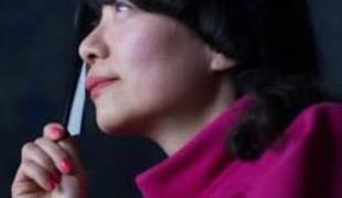 Tamaki Okamoto