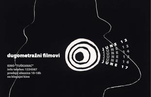 64-animafest_2005