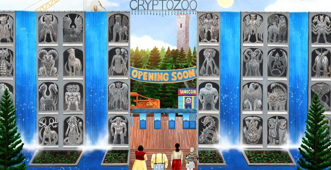 3438-cryptozoo_still_1_cryptidrescuesllc
