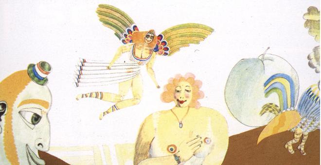 1599-becarac