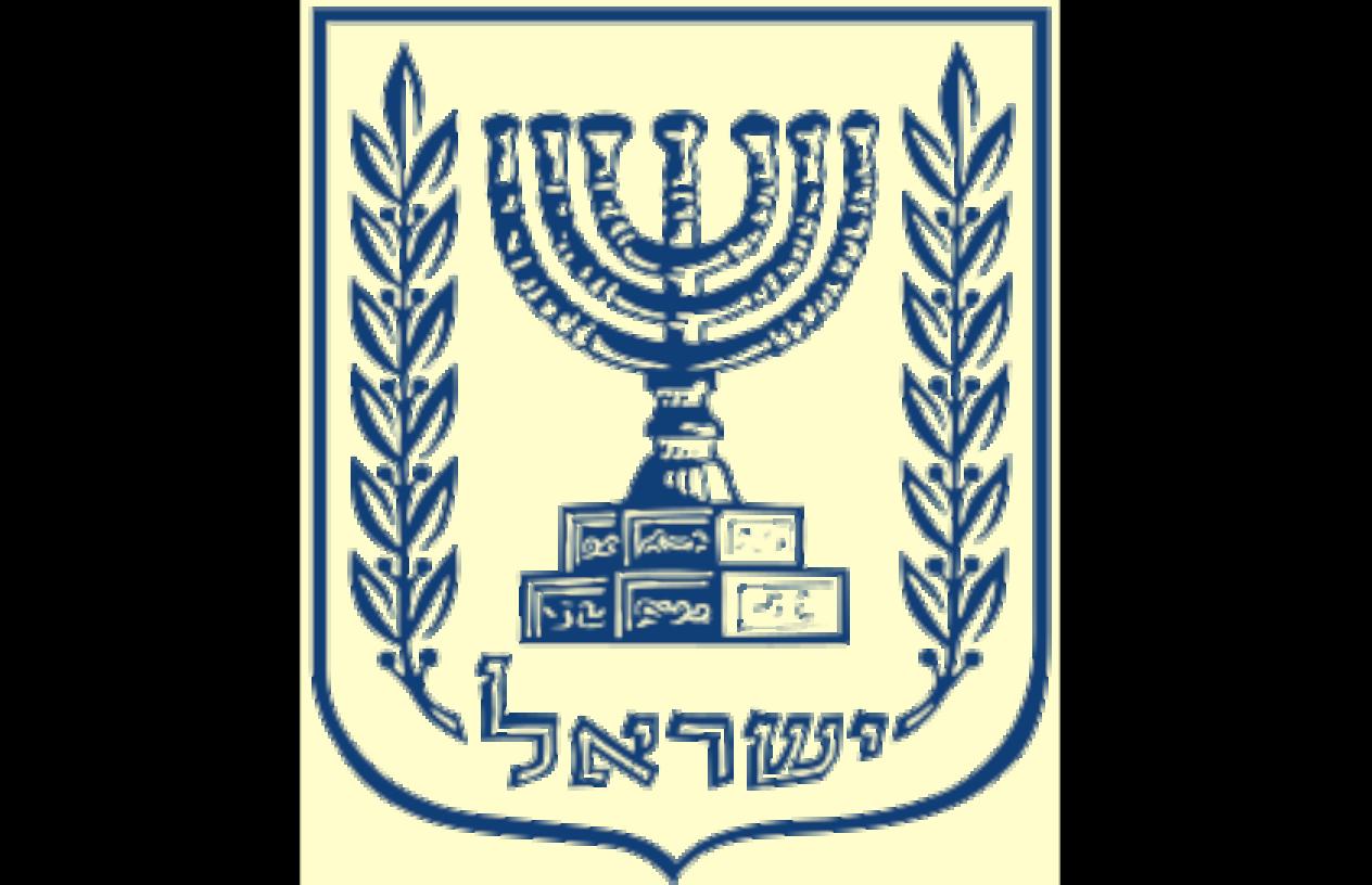 562-32_israel