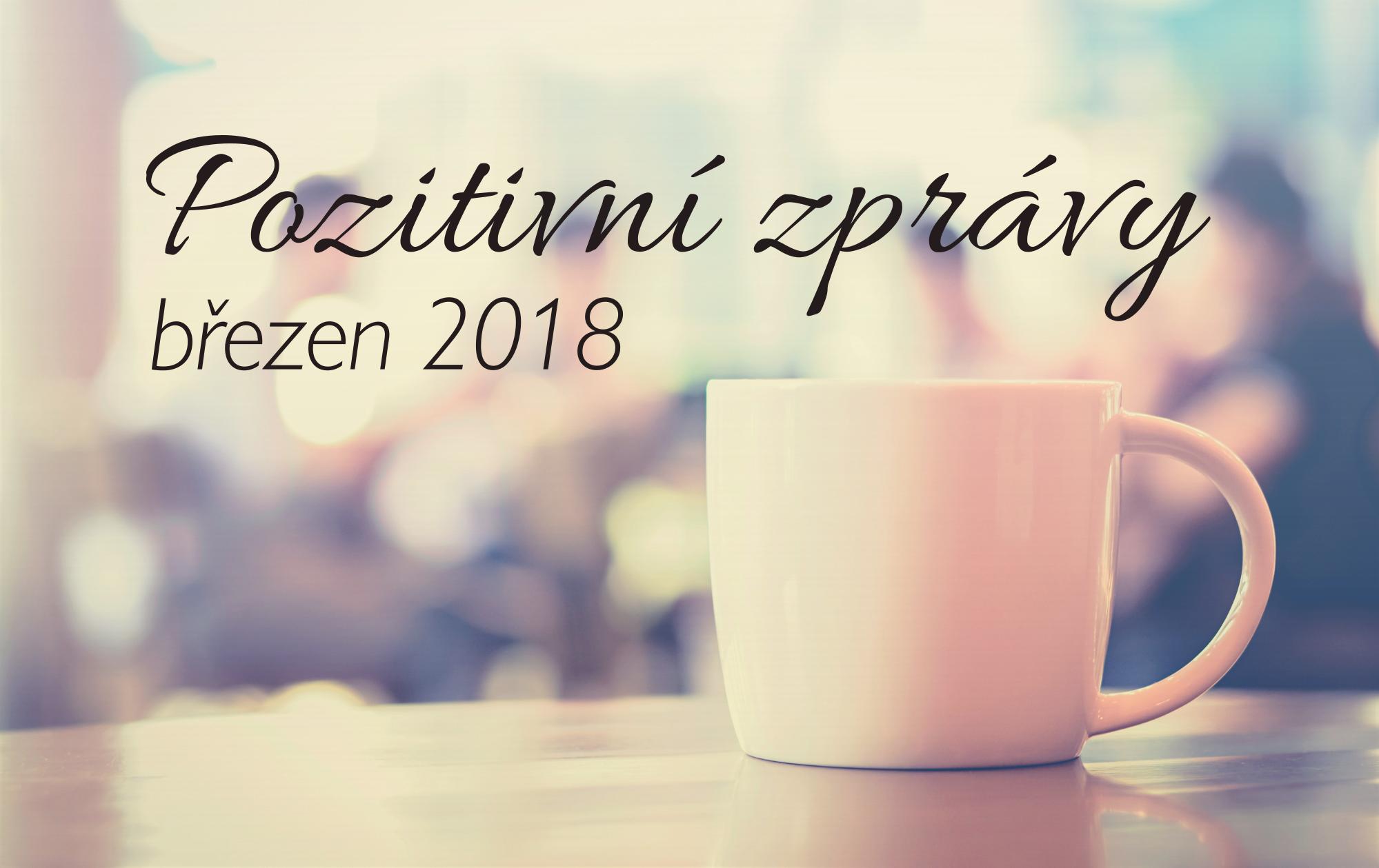 PZ_3_2018
