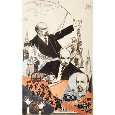Poemul lui Lenin
