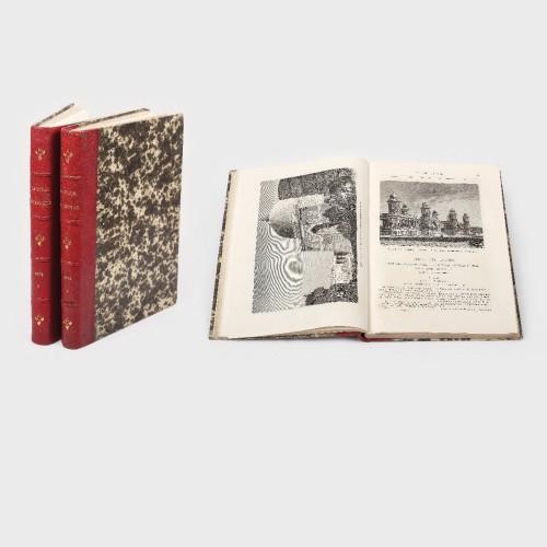 """""""Le Tour du Monde"""", inclusiv o descriere a Transilvaniei, Hachette, Paris, 1874, 2 volume (XXVII si XXVIII)"""
