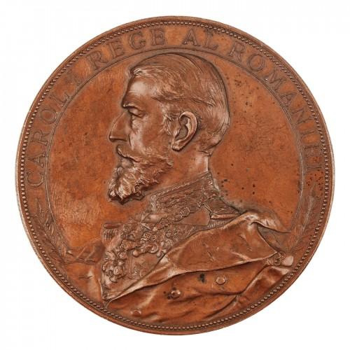"""Medalie """"Punerea Petrei Fundamentale a Casei de Depuneri Consemnațiuni și Economie"""",  gravor Constantin Dumitrescu, 1897"""