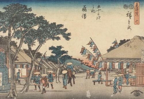 """Fujisawa (din seria """"Cele 53 de stații pe Tōkaidō) [cca. 1850-1851]"""